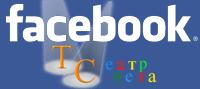 Страница Театра Света на Facebbook