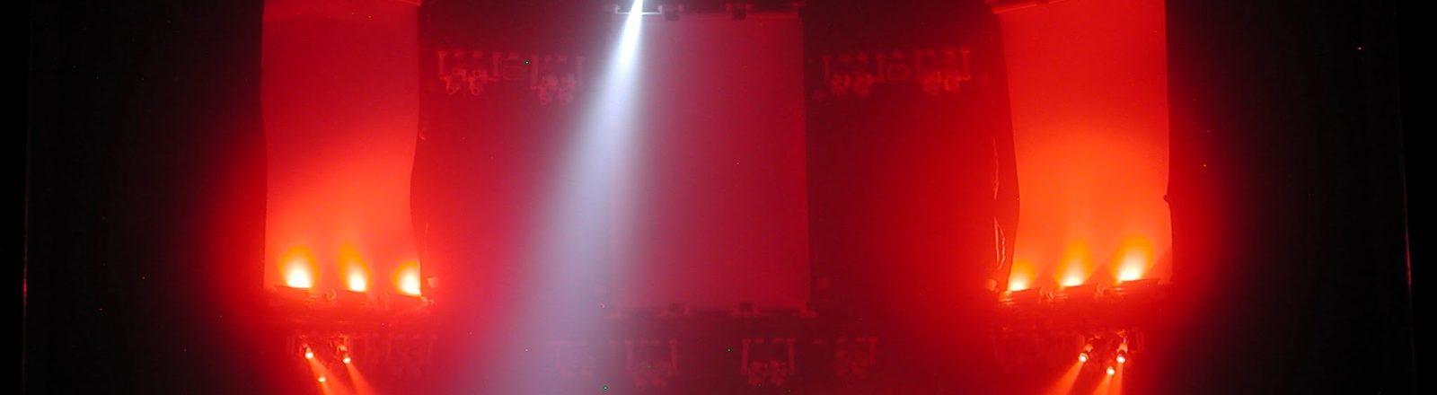 Премьера «Кармен» в концертном зале музея Скрябина.