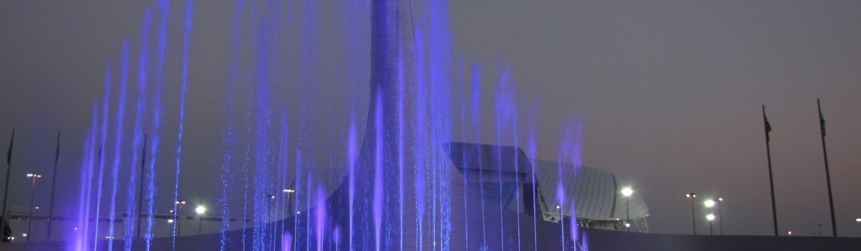 Иллюстрация работы Олимпийского фонтана в Сочи