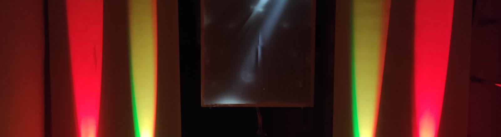 Большой световой инструмент Театра Света